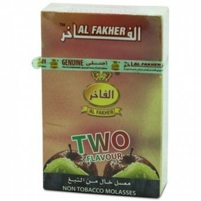 Al Fakher Herbal Shisha 50g Two Apple Flavour | Acheter Tabac a Chicha | Scoop.it