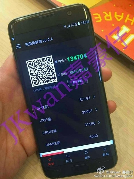 Samsung Galaxy S7 Edge pictured in the wild [LEAK] | Samsung mobile | Scoop.it