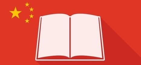 Aprender Chino Gratis Online: 50 Lecciones en Audio | Asómate | Educacion, ecologia y TIC | Scoop.it