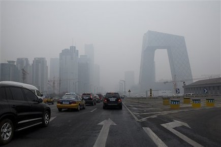 Beijing issues rare air pollution alert | Sustain Our Earth | Scoop.it
