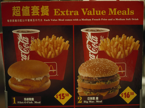 McDonald's in Cantonese | BUSS4 Globalisation, emerging markets, the EU, Government policy and the economic environment | Scoop.it