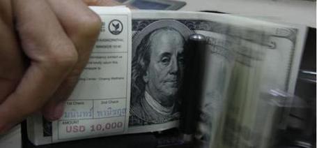 Fitch place le triple A américain sous surveillance négative | Economie et Finance | Scoop.it