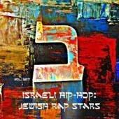 SHI 360's Jewish Rap Stars f/ AWKWORD, Kosha Dillz   AWKWORD   Important, Re AWKWORD   Scoop.it