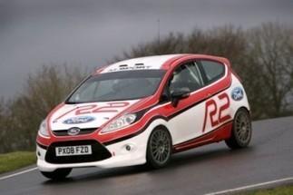 Une coupe alléchante chez M-Sport en ERC - Rallye-Sport.fr | Auto , mécaniques et sport automobiles | Scoop.it