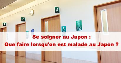 Se soigner au Japon : être malade au Japon | japon | Scoop.it