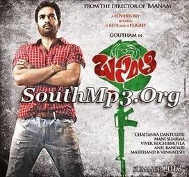 Basanti (2014) Telugu Mp3 Songs Free Download | Movie Dhamaka | Scoop.it