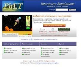 ict in education: Λογισμικά για τα Νέα ΠΣ Φυσικών Επιστημών Δημοτικού   1ο Ολ.Νηπιαγωγειο Χολαργου   Scoop.it