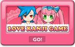 アニメ・マンガの日本語 Japanese in Anime & Manga | Useful Websites for Learning Japanese (Intermediate -) | Scoop.it