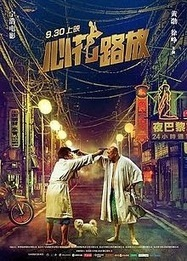 Breakup Buddies (2014) Chinese Full Movie Online - Full China Movie Online | imagebazarr.blogspot.com | Scoop.it