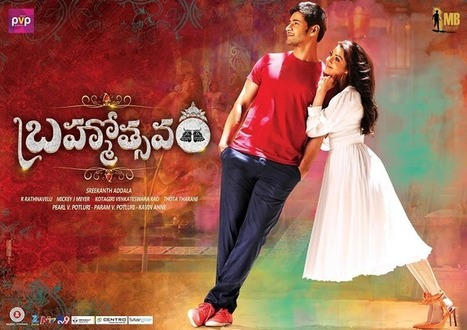 Brahmotsavam 5 Days Total Collection | Reviews | Scoop.it