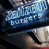 Zachary Zaitzeff