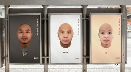 Campanha contra o lixo nas ruas usa DNA de objetos encontrados no chão para criar retratos dos malfeitores | Criatividade, inovação, marketing | Scoop.it