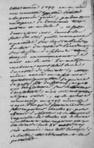 Actualité - Le doc du mois de février - Site internet des Archives départementales de la Vienne | GenealoNet | Scoop.it
