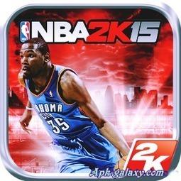 NBA 2K15 1.0.0.58 Apk - Apk Galaxy | Downloadgamess.net | Scoop.it