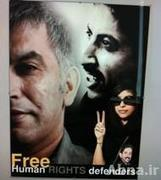 #Bahrain : End unfair imprisonment of leading human rights defender #Nabeel #Rajab! | Human Rights and the Will to be free | Scoop.it