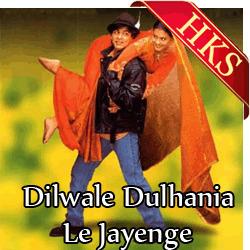 Ruk Ja O Dil Deewane Karaoke - MP3 | Team; Hamza Latif | Scoop.it