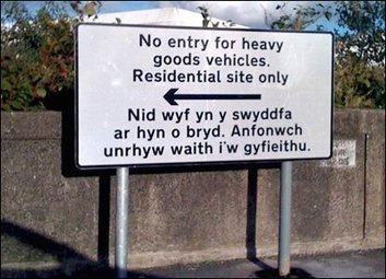 BBC News - E-mail error ends up on road sign | Freelance Translation | Scoop.it
