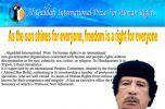 Kadhafi héraut des droits de l'homme | Mais n'importe quoi ! | Scoop.it