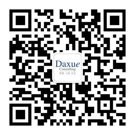 Doing Business With WeChat: Today's Must in China - Daxue Consulting - Market Research China | Wunderman Digital Trends Sharing | Scoop.it