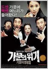 Watch Marrying the Mafia II (2005) Online   Watch Movies Online Free   Popular movies   Scoop.it