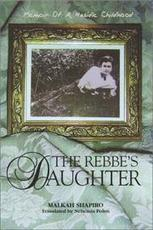The rebbe's daughter : memoir of a Hasidic childhood by Malkah Shapiro Overview - Papervitamins | Hasidic Judaism | Scoop.it
