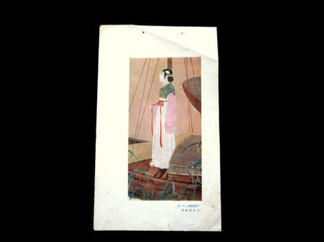Japanese Woman Print Night Singer Vintage Art Magazine Page Cut Out Small Size   Etsy Today   Scoop.it