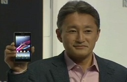 Sony unveils flagship Xperia Z1 with 20.7MP camera | Mobile World Live | Scoop.it