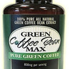 Does Green Coffee Bean Max Really Work ??