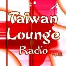 Taiwan Info | Du bout du monde au coin de la rue | Scoop.it