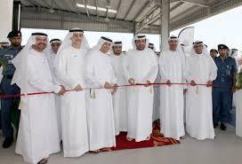DP World Inaugurates Container Inspection Facility at Jebel Ali   City Moon Cargo LLC   Scoop.it
