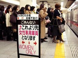 Women-only train carriages? What a ridiculously regressive idea | Gabrielle Jackson | JAPAN, as I see it | Scoop.it