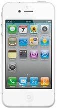 Cheap iphone 5 deals | iPhone 5 Deals | Scoop.it