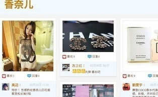 Pinterest Sees Significant Growth Across Asia Pacific | ClickZ | Pinterest | Scoop.it