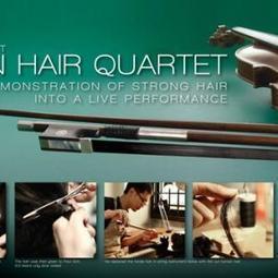 Unilever dévoile un violon fabriqué avec des cheveux | Mass marketing innovations | Scoop.it