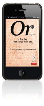 Lesesenteret - Lesesenteret lanserer apper | Skolebibliotek | Scoop.it