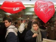 Iran's Outlaws of Love   La clairvoyance du cote de telephone demeure en plein envolee   Scoop.it
