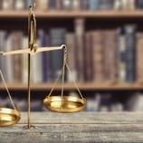 ¿Por qué el Borrador de Real Decreto de autoconsumo es manifiestamente ilegal? - SoloKilovatiosVerdes | El autoconsumo es el futuro energético | Scoop.it