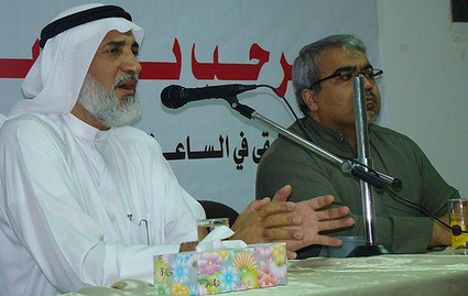 Bahrain: Jailed opposition leaders denied medical care | Human Rights and the Will to be free | Scoop.it