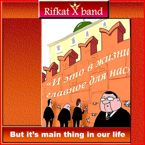 But it's main thing in our life... | Rifkat-Xband...My ITunes | Scoop.it