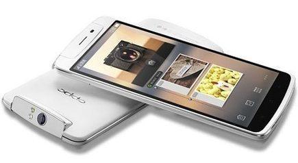 Spesifikasi dan Harga Oppo N1 Mini Terbaru | Harga Handphone Terbaru | Scoop.it
