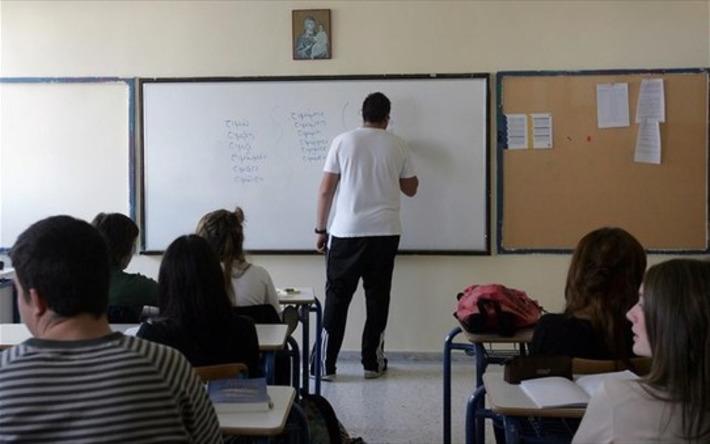Κάνοντας οικονομία στην εκπαίδευση | Η Πληροφορική σήμερα! | Scoop.it