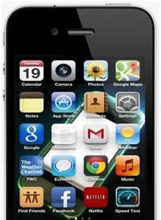 El marketing On Line encuentra nuevas oportunidades en la Apps - Innova Mobile   El mundo ahora es Mobile   Scoop.it