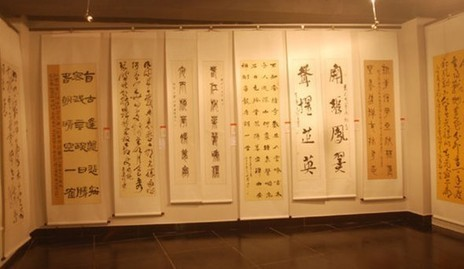 Use chinese calligraphy art | Arts | Scoop.it