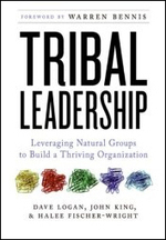 HR and Tribalism | ...» Talented HR | Talented HR | Talented HR | Scoop.it