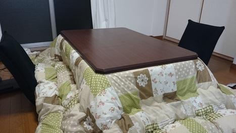 Acheter son #kotatsu (sans se tromper) | What makes Japan unique | Scoop.it