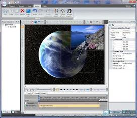 VSDC Free Video Editor : un éditeur vidéo gratuit | le foyer de Ticeman | Scoop.it