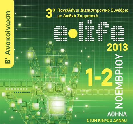 Διεπιστημονικό Συνέδριο για τους Κινδύνους του Διαδικτύου ..  ΑΘΗΝΑ.. | Be  e-Safe | Scoop.it