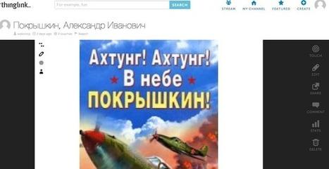 Калейдоскоп сервисов | אתרים ברוסית | Scoop.it