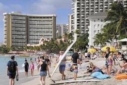 Hotel rates rise 10% at Hawaii hotels, occupancy up 3% - Pacific Business News (Honolulu) (blog) | Garrett Hawaii | Scoop.it