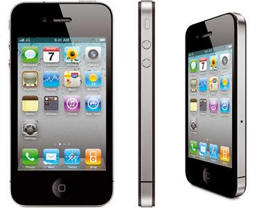 Điện thoại Iphone 4 16GB | Thiết kế đẳng cấp, siêu phẩm của Apple | Điện thoại Iphone | Scoop.it
